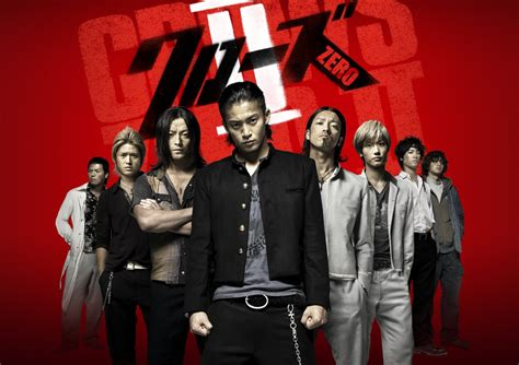 film takia genji movie smackdown part 1 crows zero 2007 2009 vs