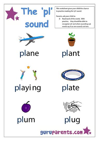 Two Letter Words With P