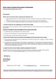 Application Letter For New application letter in sle