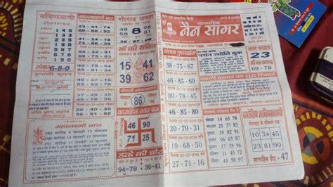 sata namber upcoming satta number upcoming satta charts aaj ka