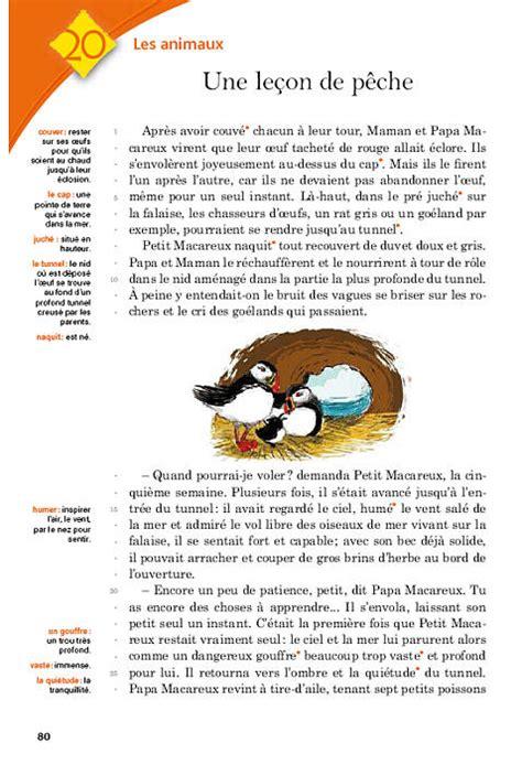 livre de leleve 2 2011557151 171 fran 231 ais ce1 livre de lecture 187 le livre de l 233 l 232 ve volume 2
