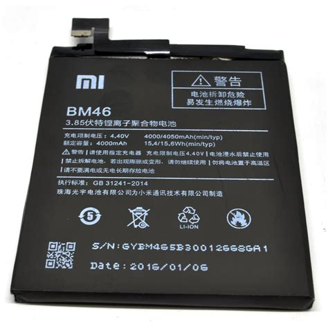 Battery Xiaomi Note 2 Baterai Xiaomi Note 2 replacement battery for xiaomi redmi note 3 4000mah bm46