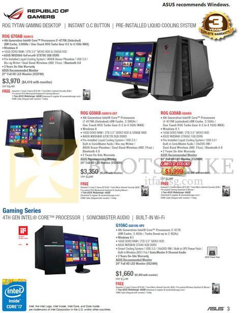 pc themes singapore price list asus desktop pcs gaming rog g70ab sg001s g50ab sg001s ext
