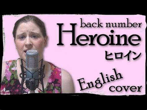 back number song lyrics back number heroine 가사 노래 듣기