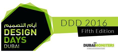 instagram design days dubai design days dubai 2016 returning for its fifth edition