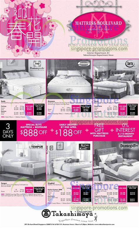 takashimaya post new year sale takashimaya mattresses post new year sale 22 24