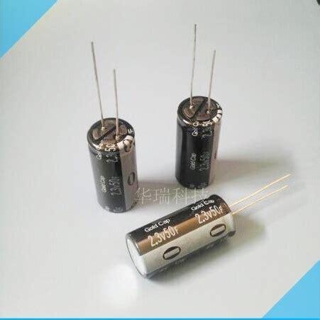 panasonic kg capacitor gold cap capacitor 28 images 2pcs nichicon kg gold tune 6800uf 35v 6800mfd audio