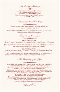 Ceremony Program Template Jewish Wedding Program Wedding Blessing Me She Barach Symbol Jewish Marriage Ceremony Program