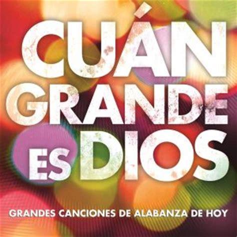 imagenes de dios grandes musica cristiana descargar musica de musica cristiana