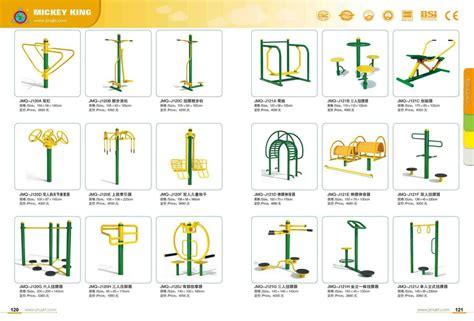 outdoor names outdoor fitness equipment benches trainer outdoor gymnastic equipment buy
