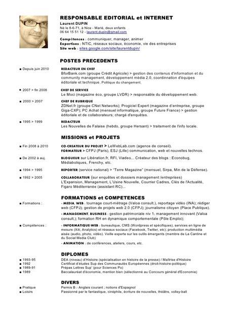 Lettre De Motivation Pour Recrutement Banque Lettre De Motivation Pour Emploi Saisonnier La Banque De Car Interior Design