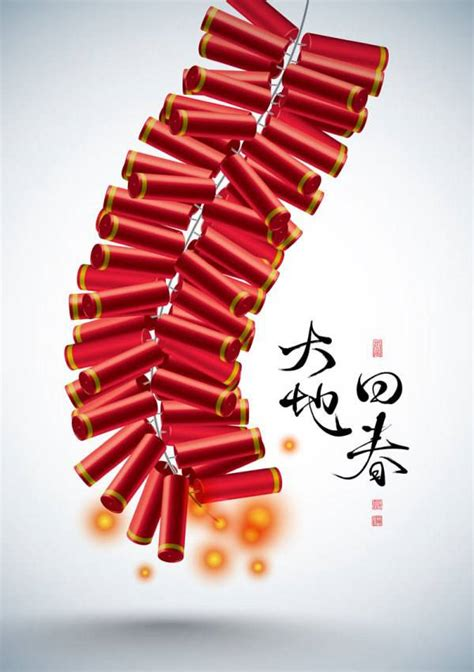 New Year Decoration Ideas For Home by Vector Of Spring Festival Firecracker Chinese New Year