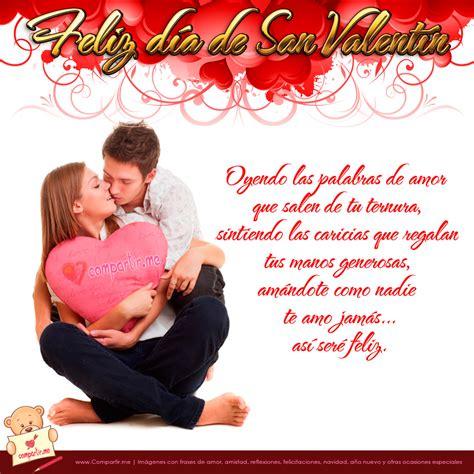imagenes de amor y amistad para san valentin feliz dia de sanvalentin romanticos vs romanticas