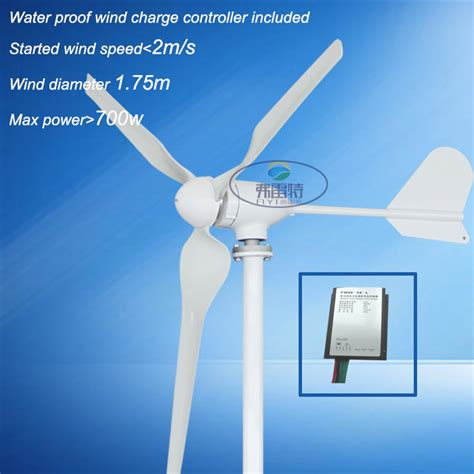 600w ac 12v 24v small wind generator small wind turbine