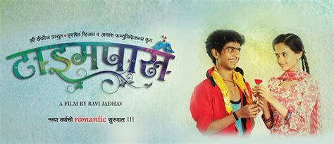 tp timepass review rating trailer latest marathi