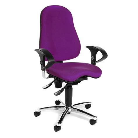 chaise bureau violette chaise de bureau sitness 10 violet achat vente chaise