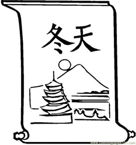 japanese pagoda coloring page japanese pagoda coloring pages