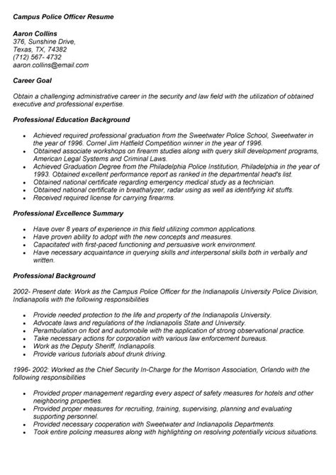 police officer resume samples highway patrol examples of objectives