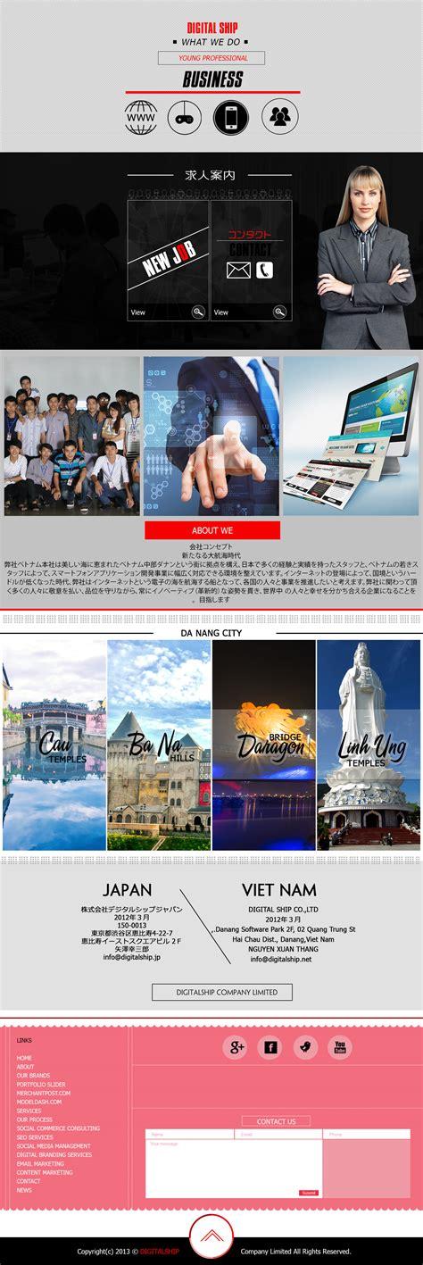 download layout web tin tuc download miễn ph 237 psd layout website c 244 ng ty c 244 ng nghệ