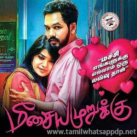 download mp3 from meesaya murukku meesaya murukku 1080p movie download makemesmile