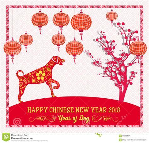 new year 2018 moe happy new year 2018 brush celebration new year of