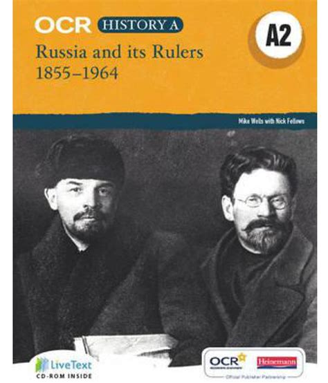 ocr a level history ocr a level history a2 russia and its rulers 1855 1964 buy ocr a level history a2 russia and
