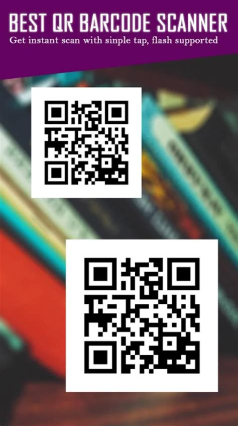 scan qr code android buy best qr scanner for android utilities chupamobile