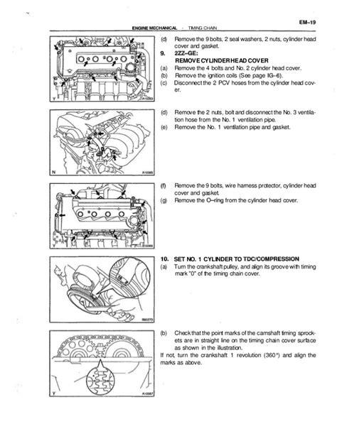2004 toyota celica service repair manual