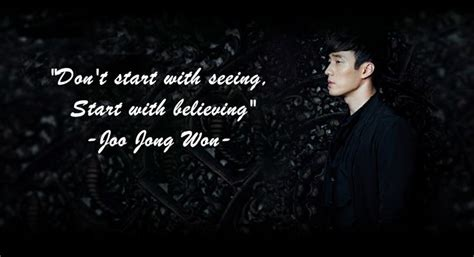 so ji sub quotes master and sub quotes quotesgram