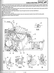 www yamaha service manual