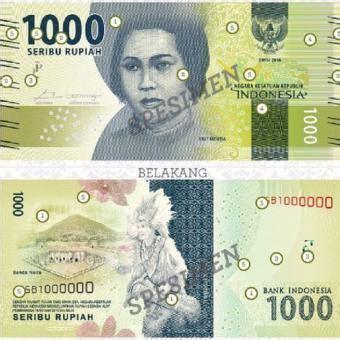 Uang Lama Pecahan Rp 1 000 Koin resmi bank indonesia rilis 11 pecahan uang rupiah baru