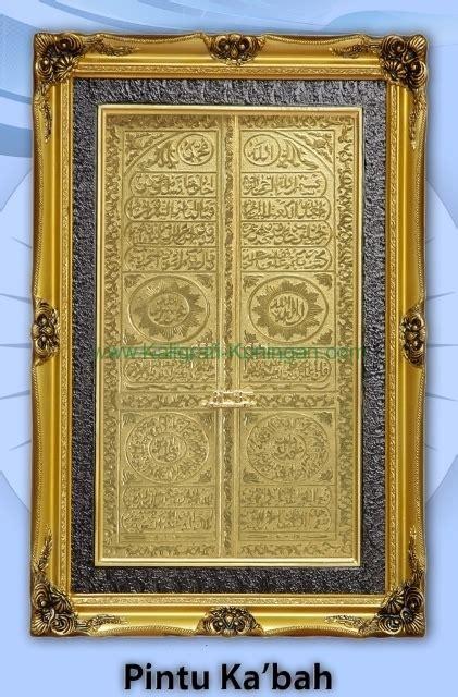 Pintu Ka Bah Mini gambar kiswah ka bah november 2014 bagi berminat kisaran harga mulai di rebanas rebanas
