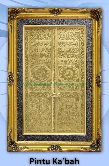 Kaligrafi Islam Pintu Ka Bah Bingkai Islam gambar kiswah ka bah november 2014 bagi berminat kisaran harga mulai di rebanas rebanas