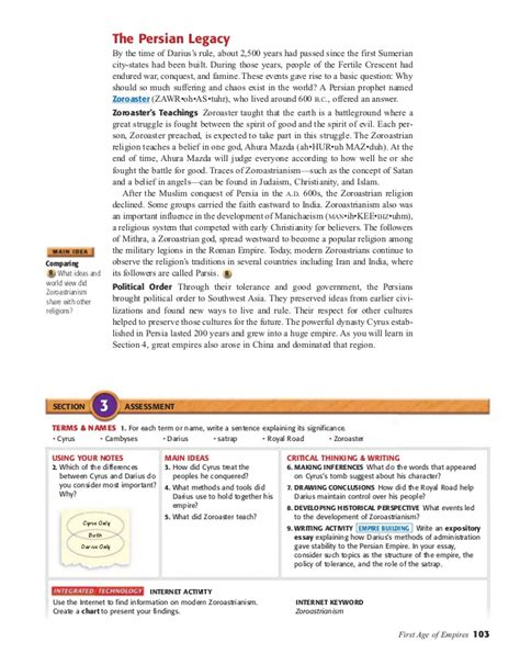 World History Chapter 3 Section 3 by World History Chapter 4 Section 3 The Empire