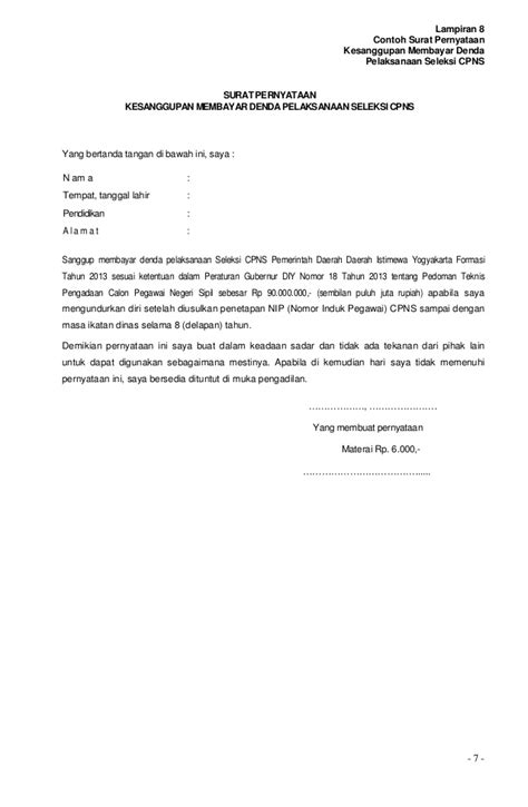 contoh surat pernyataan istri contoh surat materi