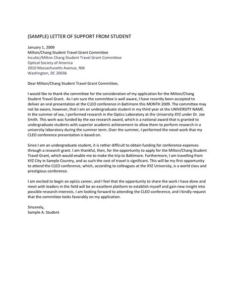 student grant application letter templates