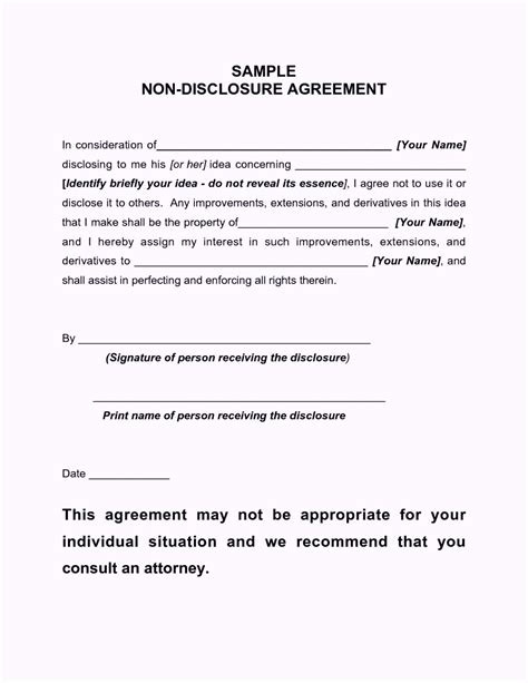 confidentiality agreement free template confidentiality agreement template pdf template