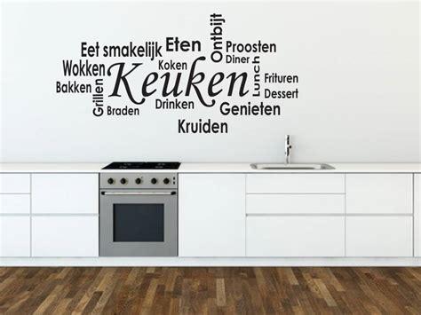 sticker keuken muurstickers voor in de keuken 10 leuke voorbeelden
