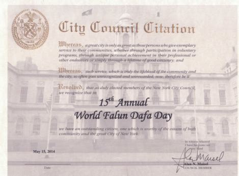 new york state: 17 elected officials proclaim world falun