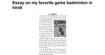 My Favourite Cricket Essay In Marathi Language by Essay On My Favorite Badminton In Docs