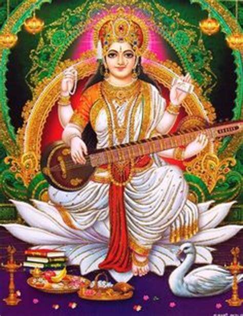 beautiful lord krishna bhazan a lovely god prayer hindu goddess saraswati maa mata lovely poster size