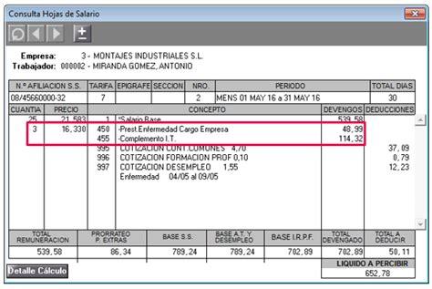 como calcular la nomina como calcular el pago de la tss complemento it a base reguladora en tiempos parciales a