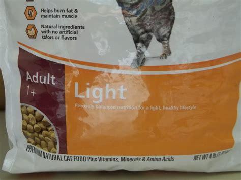 aafco food understanding the pet food label part 3 food label claims rock bridge animal hospital