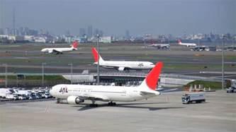 International Airport Tokyo International Airport Haneda International