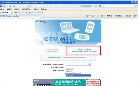 membuat web login wifi csl