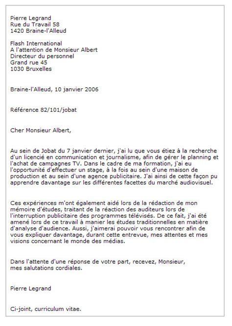 Exemple De La Lettre De Demande D Emploi Exemple De Demande D Emploi 2012