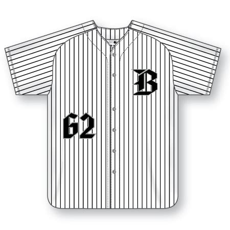 athletic knit baseball jerseys athletic knit ba524 button pinstripe baseball jersey