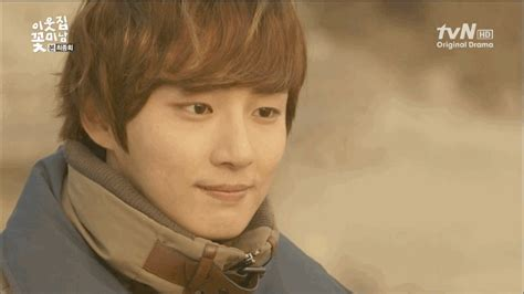 flower boy next door gif time the end