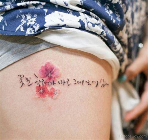 tattoo in korean translation what is the formal translation of quot forever we are young