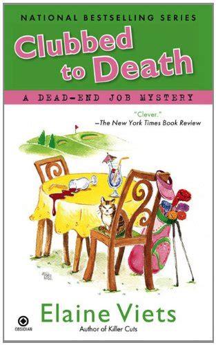 Full A Dead End Job Mystery Book Series A Dead End Job